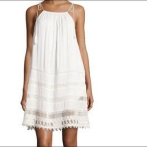 Alice+Olivia Danna slip dress-size L-white-NWT